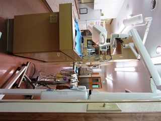 Dental and x ray area