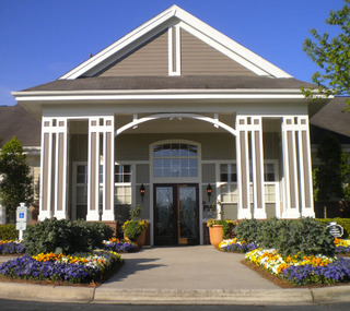 Front entrance clubhouse preserve ballantyne