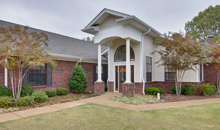 Memory care courtyard in olive branch