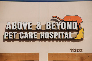 Our pet hospital sign
