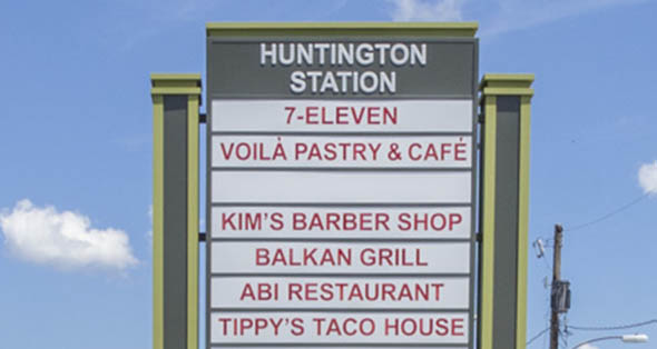 Spaces available for rent at Huntington Station in Alexandria