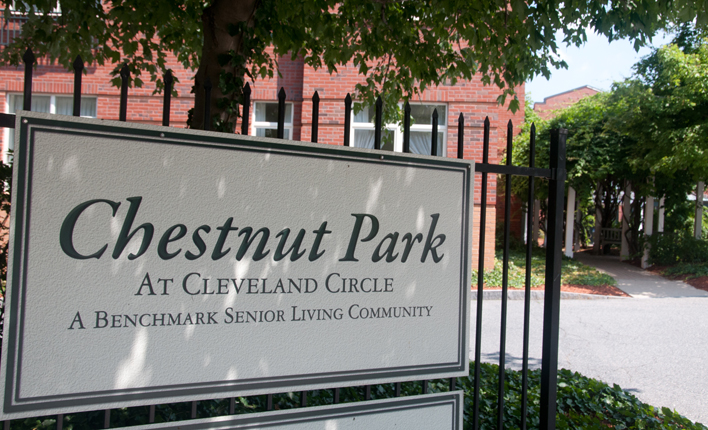 Chespk11 043 Chestnut Park at Cleveland Circle