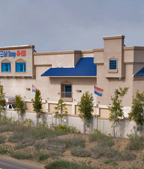 Highway exterior national city self storage